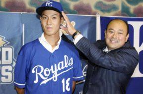 Royals Kaito Yuko AP