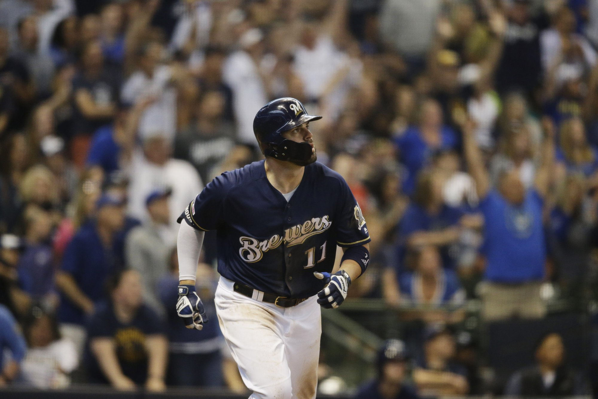 Moustakas HR wins car for fan, Yelich HR, Brewers sweep Bucs
